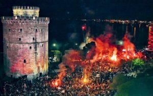 ποδοσφαιρικοί αγώνες θεσσαλονίκη λευκός πύργος