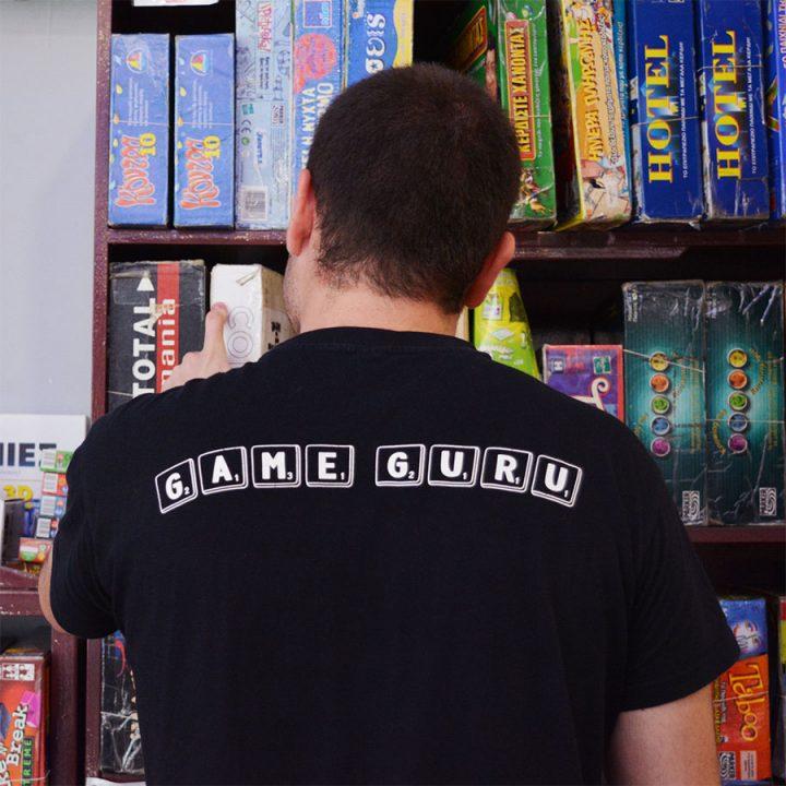 game-guru